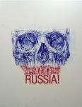 4-a-molodkin-russia-2007-stylo-bille-sur-toile-250-x-1935-cm